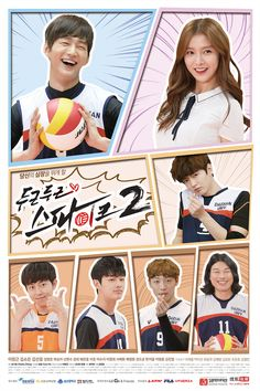 Thumping Spike 2 (South Korea, 2016; Sohu TV). Starring Kim So-eun, Lee Won-geun, Sun Woong, and more. Aired Saturdays. (20 episodes total.) [Info via MyDramaList.com & HanCinema.] >>> Available on DramaFever. (Updated: Jan. 11, 2017.)
