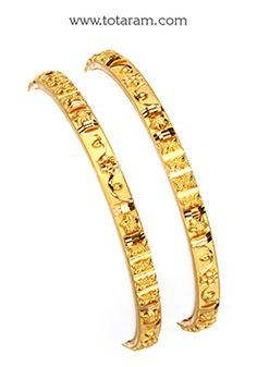 22K Fine Gold Bangles - Set of 2 (1 Pair) - GBL1111 - Indian Jewelry from Totaram Jewelers