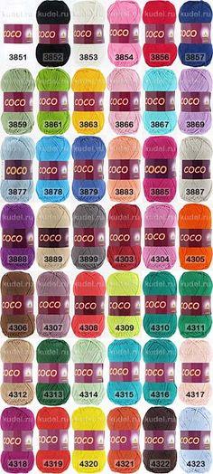 COCO-Garn aus 100% mercerisierter Baumwolle, 240 m, 50 m.  Kaufen Sie im Online-Shop Schlepptau zu einem attraktiven Preis -