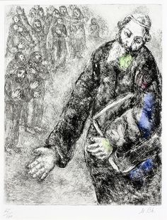 Marc Chagall, Joshua Reading the Law   by Haggerty Museum