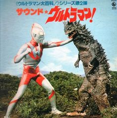 Ultraman record.