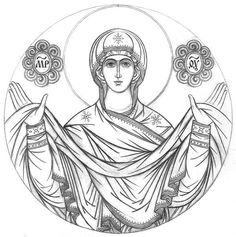 Image result for Our Lady of Holy Protection icon