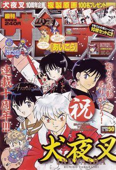 Manga Art, Anime Art, Japanese Poster Design, Magazine Collage, Manga Covers, Cute Anime Pics, Moon Art, New Wall, Japanese Art