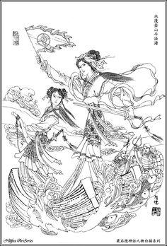 水漫金山斗法海 - Fahai, the evil Buddhist monk in Tale of the White Snake