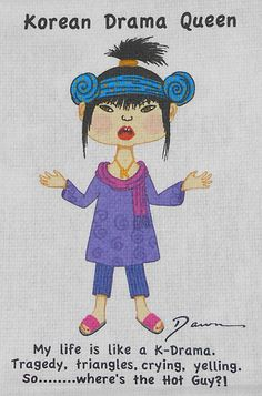 "Korean Drama Queen Large Huck Kitchen Linen 17""X30"" 100 Cotton HOT GUY | eBay"