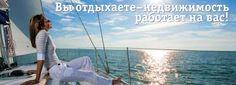 #Секреты #инвестирования #в #арендный #бизнес. http://vozmojnosti1.ru/2803ab Как создать собственный бизнес по аренде недвижимости?