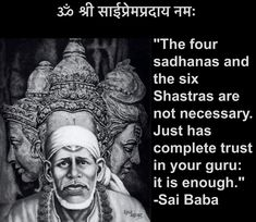 Quotes About God, Inspiring Quotes About Life, Inspirational Quotes, Sai Baba Miracles, Sai Baba Pictures, Sai Baba Quotes, Lord Murugan, Om Sai Ram, Children In Need