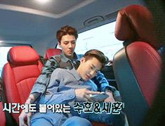 Suho don't want to cuddle with Sehun.