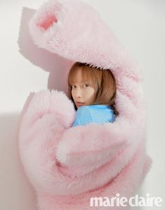 Animal Costumes, Mascot Costumes, Cosy Outfit, Sulli, Fake Fur, Japanese Beauty, Fur Coat, Celebrities, Womens Fashion