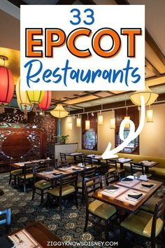 If you are visiting the Epcot at Disney World this year, then you need this great list from Ziggy Knows Disney! We list the best restaurants you will find at this theme park so you don't miss out on all that Disney has to offer. You and your family will love the delicious foods they serve! Visit one of these restaurants when you go to Disney World! Disney World Secrets, Disney World Food, Disney World Tips And Tricks, Disney Tips, Best Epcot Restaurants, Disney World Restaurants, Best Disney Park, Epcot Rides, Disney World Vacation Planning