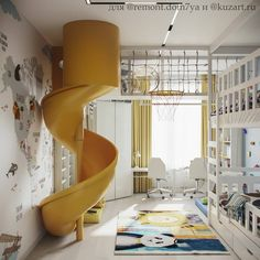 Cool Kids Bedrooms, Kids Bedroom Designs, Playroom Design, Home Room Design, Kids Room Design, Awesome Bedrooms, Cool Rooms, Modern Kids Bedroom, Dream Rooms