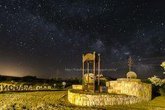 Las Vías Lácteas ya las podemos ver en el Bajo Aragón. Esta en la nueva rotonda de Castelserás.