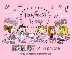 happiness #pop #snoopy #inprivate #peanuts #インプライベート #happinessispop