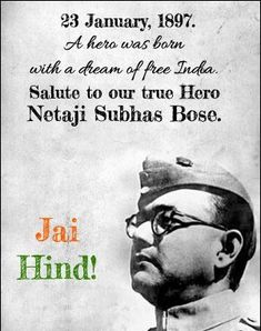 was the champion of secularism , the bond shared by Subhash Chandra Bose with Odisha and its people, his great nephew Prof Sugata Bose on Sunday said Netaji was the champion of secularism without promoting the word secular. Happy Independence Day India, Independence Day Quotes, Odia Language, Freedom Fighters Of India, Real Life Heros, Subhas Chandra Bose, Best Hero, Inspirational Quotes About Success, Image Hd