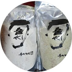 SU MI JI IN is a leading wine seeds manufacturer in Korea. Make your own wine by using sulssi wine seeds. The ingredients are 100% organic sweet rice and non-glutinous rice from Jangheung, Jeongnamjin, Jeonnam; it is a safe food free of synthetic sweeteners and preservatives.  To know more benefits and offers Visit their website.