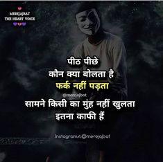 Funny Attitude Quotes, Karma Quotes, Good Thoughts Quotes, Good Life Quotes, Reality Quotes, True Quotes, Funny Baby Quotes, Qoutes, Hindi Quotes Images