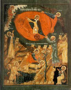 Огненное восхождение пророка Илии. Средняя Русь. Первая половина XVIII в.