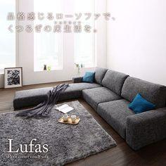 Japanese Sofa, Japanese Furniture, Corner Couch, Minimalist Furniture, Floor Cushions, Dream Rooms, Home Decor Furniture, Modern Bedroom, Home Decor Inspiration