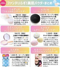 Pin by Lorsea fallem on ブルベ夏 コスメ in 2020 Body Makeup, Eye Makeup, Hair Makeup, Japanese Makeup, Thing 1, Face Powder, Face And Body, Makeup Cosmetics, Natural Skin Care