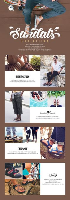 WIZWID:위즈위드 - 글로벌 쇼핑 네트워크 Layout Web, Website Design Layout, Book Layout, Layout Design, Fashion Web Design, Fashion Banner, Event Banner, Portfolio Layout, Email Design