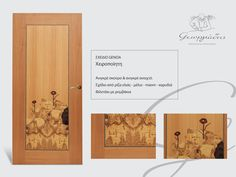 handmade wooden door_code: Genoa / by Georgiadis furnitures#handmade #wooden #door # marqueterie Genoa, Doors, Marquetry, Gate