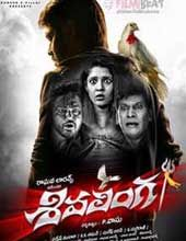 Shivalinga 2017 Telugu Movie Online Download Free -Watch Free Latest Movies Online on Moive365.to