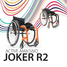 Joker Ultra lightweight wheelchair available from the experts at John Preston Healthcare. The Joker active wheelchair from Progeo is ultralightweight w. Ultra Lightweight Wheelchair, Joker, The Joker, Jokers, Comedians