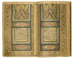 """Right: Surat 1 Fatiha (Opening), recited by all Muslims at start of each part of every prayer; likened to 23rd Psalm of Christian OT. Left: Surat 2 Baqara (Heifer) longest sura of Qur'an. Arabic on polished paper, in fine black ink script w/ clouds on gold background, margins in colors & gold, catchwords, surah headings in red within foliated panels, surah titles in the top middle of each page. A fine large (31X19cm /8X12"""") Qur'an - Shirazi, Persia, 1308 AH/1890 AD. Must enlarge! ( A…"""