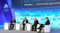 Международный форум «Арктика – территория диалога»