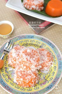 Coco's Sweet Tooth ......The Furry Bakers: 番薯杯子糕 Steamed Sweet Potato Cupcakes (…