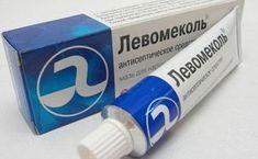 ЧТО ЗА… ЧУДО СРЕДСТВА?! За скромной упаковкой таятся большие возможности! http://bigl1fe.ru/2017/02/23/chto-za-chudo-sredstva-za-skromnoj-upakovkoj-tayatsya-bolshie-vozmozhnosti/