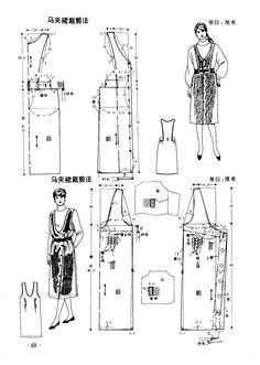 vest-skirt