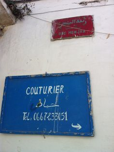 YSL, Chanel? wonder who is hiding in the medina of Essaouira...
