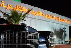 افتتاح أول حلبة لسباقات السيارات فى الكويت | السيارات | ارابيا