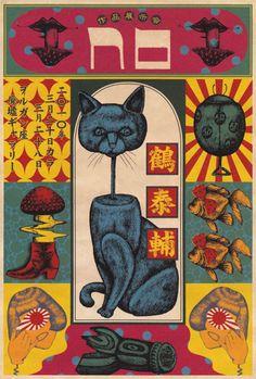 Taisuke Tsuru Art