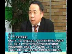 中国は瞬間にして日本を全滅させる【石平】