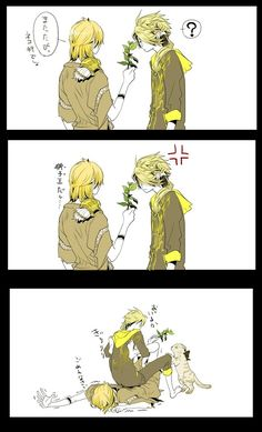 Aren't lions cats too? Well, see here, Urashima wanted to see if catnip would work on Shishiou too—this is what happened.