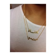 Image of Gold plated Customized ARABIC name necklace