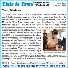 The Story of the Week for the 1388th weekly This is True newsletter. Did you know basic subscriptions are free?