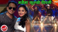 Manaima Phulyo Song, New Lok Dohori 2074-2017 ... #Singer-Ramji Khand & Anjana Magar, #Lyrics -Netra Aryal, #Music -Ramji Khand. #Artists -Ramji Khand & #KarishmaDhakal, #Editor -Prabin Bhatta. #Camera -Durga Poudel, #Director -Mausam Himal.  #Bhojpuri #BhojpuriSong #BhojpuriVideoSong #bhojpurivideo #BhojpuriBeat #NewSong #Bhojpuri2017 #bhojpurimovie #superhitsong #NewVideoSong #MovieSong #BhojpuriCinema #Film #NowPlayingMusic