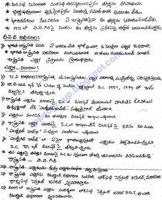 Part 8 - Indian Constitution Class Notes for Civil Services in Telugu Medium Indian Constitution, Central Government, Class Notes, Civil Service, History Class, Study Materials, Telugu, Civilization, Knowledge
