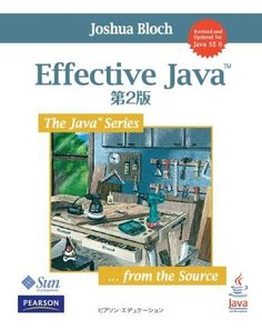 Effective Java 第2版 (The Java Series) Joshua Bloch, http://www.amazon.co.jp/dp/489471499X/ref=cm_sw_r_pi_dp_p7Uyrb1H4FXYK