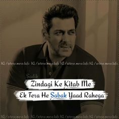 Hamesha koji 😞 Sweet Love Quotes, Crazy Girl Quotes, Love Quotes In Hindi, Boy Quotes, Hindi Quotes, Quotations, Salman Khan Quotes, Life Quotes Pictures, Thing 1