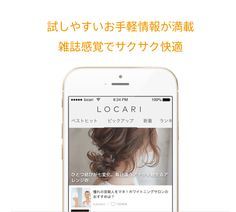 Ios2 Androgynous Fashion, Clean House, Updos, Hair Makeup, Hair Beauty, Make Up, Hairstyle, Health, Recipe