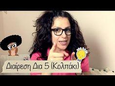School Videos, School Themes, Maths, Sunglasses Women, Youtube, Style, Swag, Stylus, Youtubers