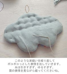 cloud potholder with pattern