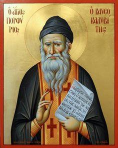 St Porphyre
