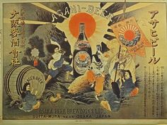 Thirsty? The Shinto gods of Japan seem to be thirsty for Asahi Beer in this old advert from what seems to be the turn of the 19th- 20th centuries, as the Osaka Beer Co. merged with Sapporo and Japan Beer Brewing Co. to form Dai-Nippon Beer Company in 1906.  Flickr - Photo Sharing!