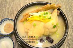 軟嫩清淡的蔘雞湯, 삼계탕食譜、作法 | 韓國餐桌的多多開伙食譜分享  好喝的秘訣是:糯米、花生、芝麻打成漿,可以讓湯的味道更豐富濃稠,喝了好溫暖~♫
