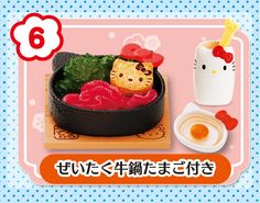 Re-Ment Miniatures - Hello Kitty Canteen #6
